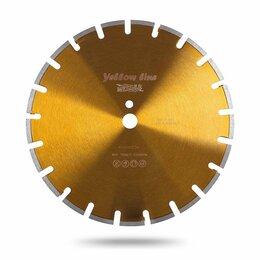Станки и приспособления для заточки - Алмазные круги 1А1 12А245 12А220 12R4 11V970…, 0