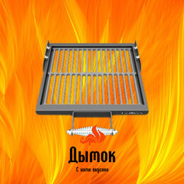 Решетки - Чугунная решетка гриль, 0