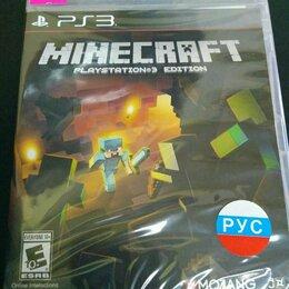 Игры для приставок и ПК - Minecraft (русская версия) (PS3), 0