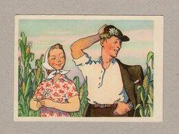 Открытки - Открытка СССР Милый мой Тальберг 1956 чистая…, 0