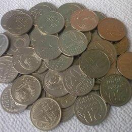 Монеты - 20 копеек СССР - 1961-1991 гг - для погодовки, 0