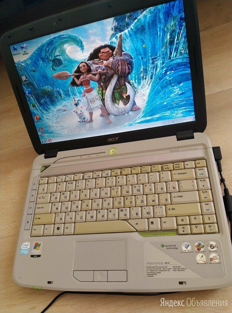 Acer 2ядра 2гига по цене 5000₽ - Ноутбуки, фото 0