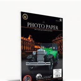 Бумага и пленка - Фотобумага Revcol сатин PC А4 260г/м2 20 л (022), 0