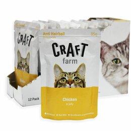 Корма  - Влажный корм для кошек CRAFT farm Anti Hairball 85 гр паучи Германия , 0