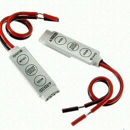 Светодиодные ленты - Мини контроллер RGB c проводами для светодиодной…, 0