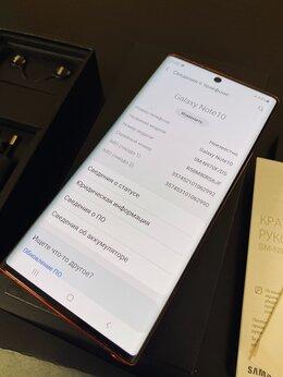 Мобильные телефоны - Samsung Galaxy Note 10 256 Ростест, 0