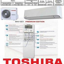 Кондиционеры - Сплит-система Toshiba Mirai BKV-EE1 PREMIUM EDITION Inverter RAS-16BKV-EE1, 0