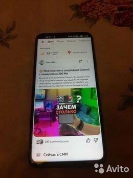Мобильные телефоны - Huawei Nova 5T, 0