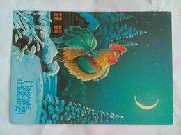 Открытки - Новогодние открытки рэтро, 0