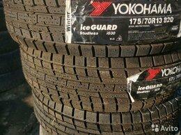 Шины, диски и комплектующие - Yokohama ice Guard, 0