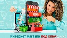 IT, интернет и реклама - Делаю сайты для продаж, 0