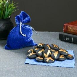 Товары для гадания и предсказания - Хорошие сувениры Руны, чёрные с золотым нанесением, 0