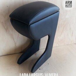 Интерьер  - Подлокотник для LADA Largus, 0