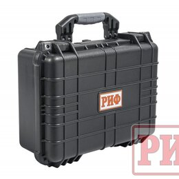 Средства индивидуальной защиты - Кейс защитный ударопрочный РИФ 406х330х174 мм, 0