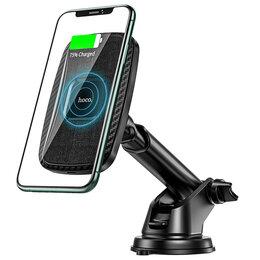 Держатели для мобильных устройств - Автомобильный держатель с беспроводной зарядкой…, 0