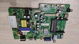 Запчасти к аудио- и видеотехнике - 40MT31BP-MAA2LG MT31BP, 0