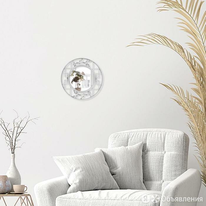 Зеркало настенное 'Сакура', d зеркальной поверхности 17,5 см, цвет серебристый по цене 793₽ - Зеркала, фото 0