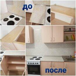 Бытовые услуги - Уборка квартир, домов, офисов., 0