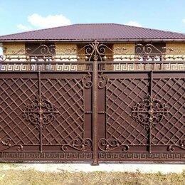 Заборы, ворота и элементы - Ворота откатные., 0