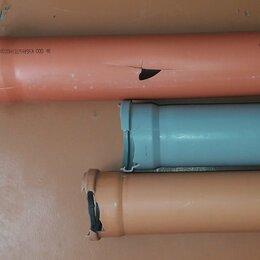Канализационные трубы и фитинги - Канализационные трубы остатки, 0