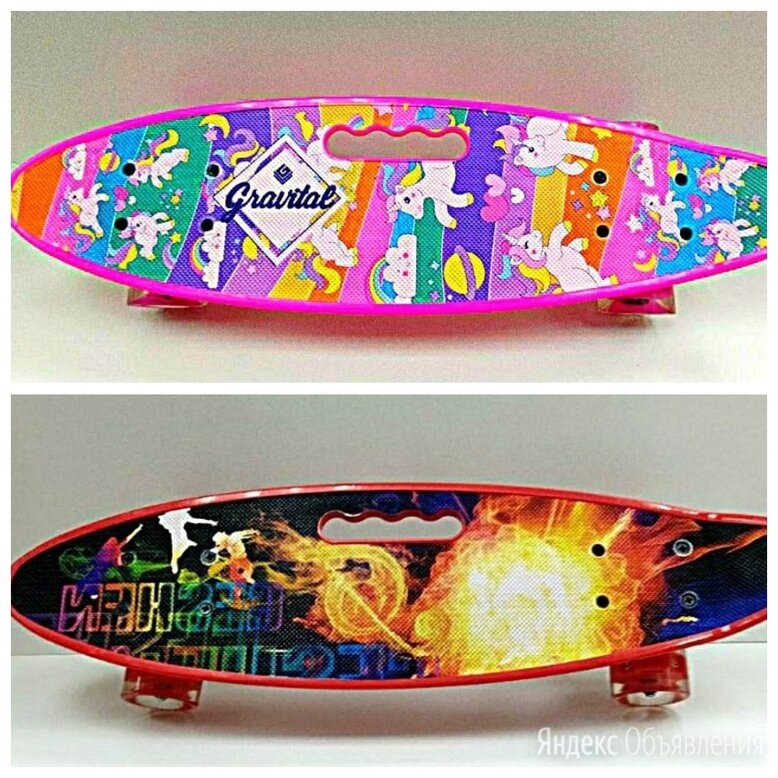 Скейтборд по цене 1599₽ - Скейтборды и лонгборды, фото 0
