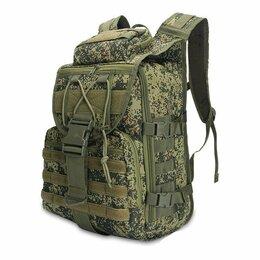 Рюкзаки - Тактический рюкзак URBAN TACTICAL ASSAULT. , 0