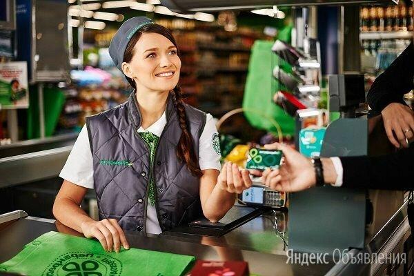 Продавец-кассир в Перекрёсток - Продавцы и кассиры, фото 0