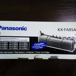 Картриджи - Оригинальный тонер-картридж Panasonic KX-FA85A7, 0
