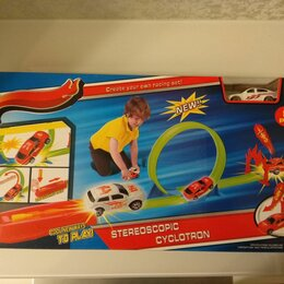 Машинки и техника - Автомобильный трекер, новая запечатанная игрушка, 0