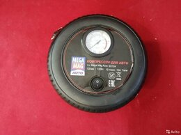Прочие аксессуары  - Автомобильный компрессор Mega mag auto s510a, 0