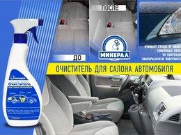 Уход за автомобилем - Очиститель  для салона автомобиля Минерал 500 мл, 0