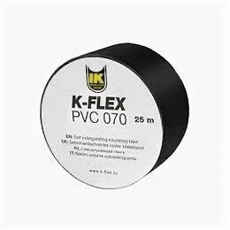 Светодиодные ленты - Лента РVС К-FLEХ 50-25 АТ 070 black, 0