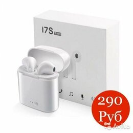 Наушники и Bluetooth-гарнитуры - Наушники TWS i7S, белый, 0