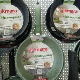 Сковороды и сотейники - Сковорода Kukmara Фисташка, 0