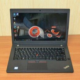 Ноутбуки - Ноутбук Lenovo ThinkPad T470p, 0