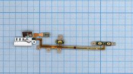 Аксессуары для наушников и гарнитур - Разъем для наушников iPod Nano 5th gen, 0