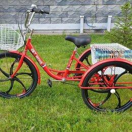 """Велосипеды - Велосипед 3-х колёсный Get Woke 26"""", на литых дисках, 0"""
