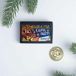 Монеты - Монета в коробке Быка год удачу несет, 2,5см, 0