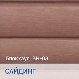 Сайдинг - Акриловый сайдинг под бревно Альта-Профиль Блок хаус Престиж, 0