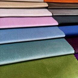 Ткани - Мебельная ткань ITALIA, 0