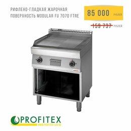 Промышленные плиты - Рифлено-гладкая жарочная поверхность MODULAR FU…, 0