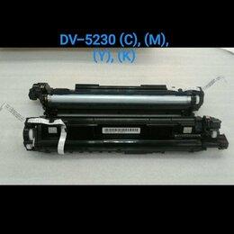 Запчасти для принтеров и МФУ - DV-5230 (C), (M), (Y) Блок проявки в сборе Kyocera, 0