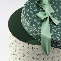 Корзины, коробки и контейнеры - Новая шляпная коробка Анилинаре Икеа, 0