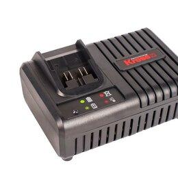 Аксессуары для проекторов - Зарядное устройство, KRESS, KA3705, 20В 6A, 0