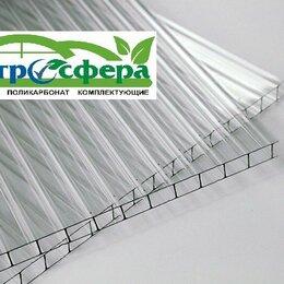 Поликарбонат - Сотовый поликарбонат прозрачный для теплицы , 0