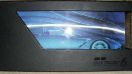 Игры для приставок и ПК - Gran Turismo 6 Press kit 15th anniversary, 0