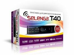 ТВ-приставки и медиаплееры - SELENGA T40 цифровая приставка, 0