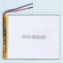 Аккумуляторы - Аккумулятор Li-Pol (батарея) 3*82*105мм 2pin…, 0