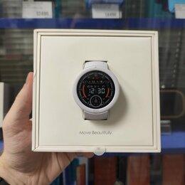 Умные часы и браслеты - Amazfit Verge Lite , 0