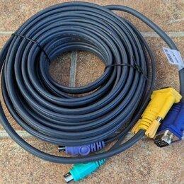 Компьютерные кабели, разъемы, переходники - Разветвитель KVM - VGA+PS/2x2 aten 2L-5206P, 0